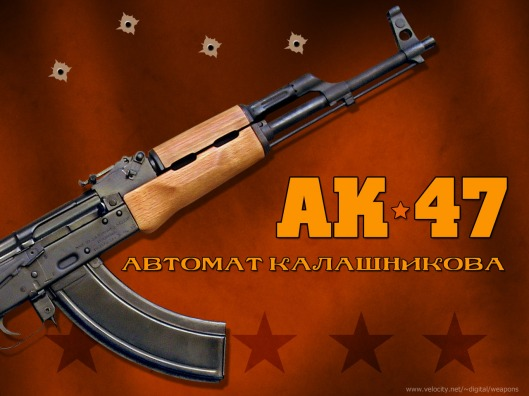 Immigration Rule AK-47