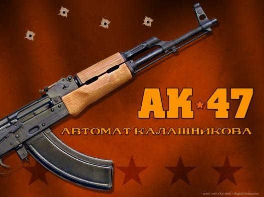 Immigration Rule AK-47